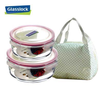 glasslock 耐热玻璃保鲜盒套装便当盒?#36141;?微波炉冰箱密封400ML+720ML