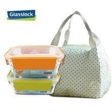 Glasslock韩国进口玻璃饭盒微波炉冰箱收纳盒保鲜盒2件套可拆卸盖l