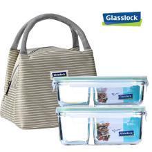 GlassLock分隔玻璃饭盒 微波炉饭盒耐热密封便当盒冰箱保鲜盒大分隔2件套920ML+1000ML 送原装灰色餐包