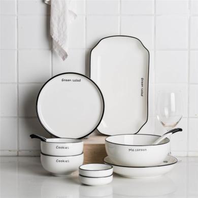 摩登主婦 歐式簡約字母釉下彩陶瓷餐具家用碗碟套裝菜盤碗盤組合禮盒裝