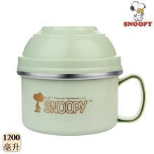 【包邮】SNOOPY史努比 绿色大当家双层饭盒1200毫升不锈钢泡面碗汤菜碗快餐杯速食盒果蔬沙拉料理多用盆单手多用碗