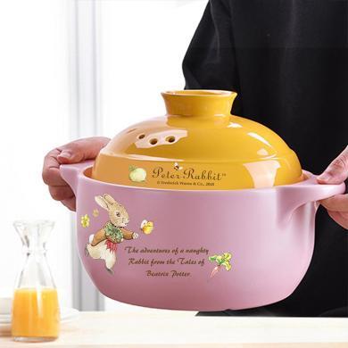 英國比得兔 鋰輝石田園時光養生砂鍋燉鍋耐高溫煲湯鍋煮粥鍋2.5L