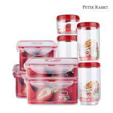 乐扣乐扣新款保鲜盒八件套塑料长方形密封盒冰箱收纳盒水果便当盒