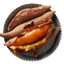 华朴上品 红薯山东烟薯地瓜5斤装单瓜150-300g 香甜软糯