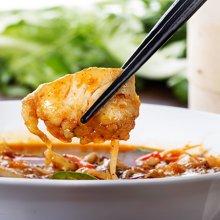 北洋海产 越南进口巴沙鱼柳500g深海鱼冷冻火锅鱼柳肉质细腻