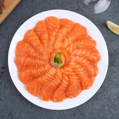 (買一送一)進口冰鮮三文魚刺身 當天整條現殺生魚片即食壽司三文魚新鮮400克