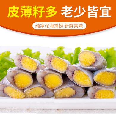 崇鮮冷凍多春魚滿籽150g/盒*3盒燒烤食材