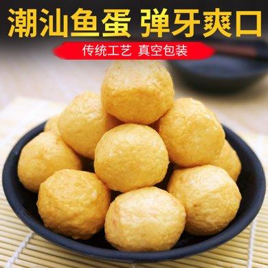 崇鮮廣東潮汕魚丸手工黃金魚蛋關東煮 咖喱魚丸250克/包*5包