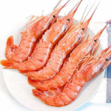 崇鲜阿根廷红虾2kg/盒红虾海鲜大虾