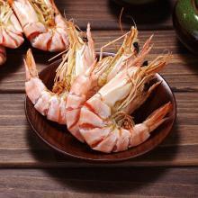 大号虾干500特级九节虾干特大海虾干虾仁海鲜干货年货礼包
