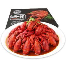 【湖北特产】十三香辣味小龙虾熟食洪湖小龙虾800g 4-6钱/18-25只生鲜水产
