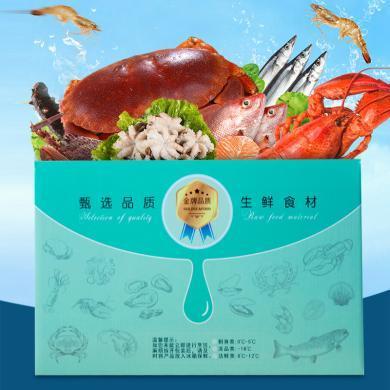 進口水產海鮮大禮包鮮活冷凍海鮮禮盒年貨生鮮水產C套餐團購送禮
