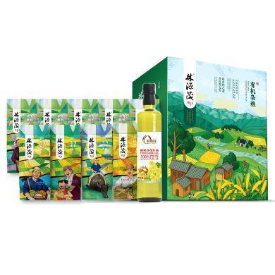 有機雜糧+進口芥花籽油套裝  雜糧芥花籽油混合搭配健康食品禮盒