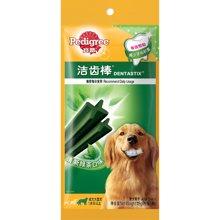 宝路洁齿棒成犬大型犬绿茶口味115g