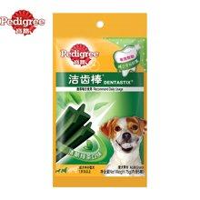 宝路洁齿棒成犬中小型犬绿茶口味75g