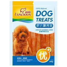 路斯狗狗零食雞小胸軟絲200g雞胸肉干肉條泰迪貴賓金毛寵物食品