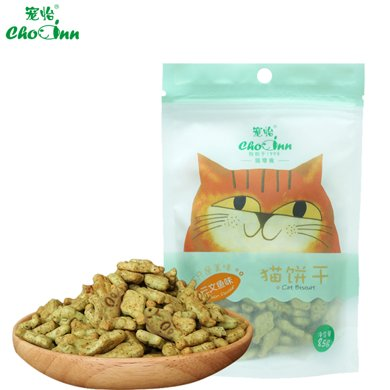 宠怡猫饼干猫薄荷三文鱼猫零食猫咪小鱼饼干宠物猫洁齿除臭磨牙饼干