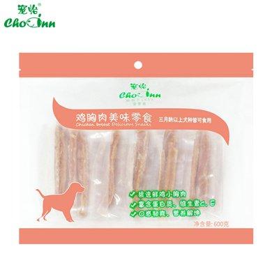 宠怡狗狗零食磨牙棒鸡胸肉600g鸡肉条泰迪贵宾洁齿幼犬训练小零食