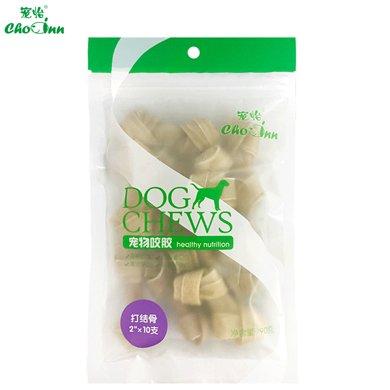 宠怡狗狗咬胶宠物零食打结骨2寸10支磨牙健齿洁齿狗/泰迪训练用品