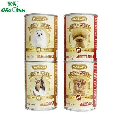 寵怡狗狗零食牛肉罐頭375g狗濕糧雞肉味狗罐頭貴賓泰迪蔬菜罐頭
