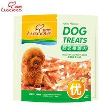 路斯宠物狗狗零食品 泰迪金毛磨牙补钙鸡肉干 钙奶棒缠肉400g肉干