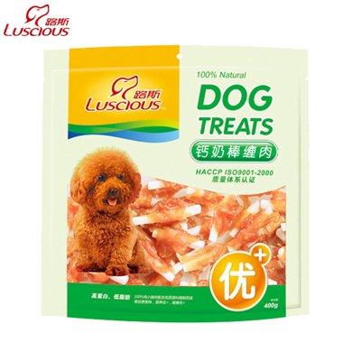 路斯狗狗零食鈣奶棒纏肉400g泰迪貴賓金毛磨牙補鈣雞肉干寵物零食