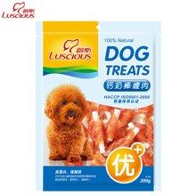 路斯狗狗零食鸡胸肉干泰迪金毛幼犬磨牙棒钙奶棒缠肉200g宠物洁齿