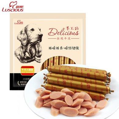 路斯狗狗零食雞肉火腿腸400g泰迪貴賓金毛幼犬肉腸寵物食品