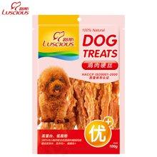 路斯宠物狗狗零食品 鸡肉干 泰迪幼犬除臭磨牙棒 鸡肉硬丝100g