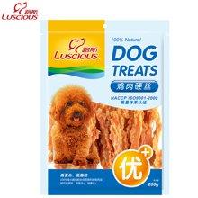 路斯宠物狗狗零食品 泰迪幼犬磨牙洁齿补钙鸡胸肉干 鸡肉硬丝200g