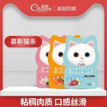 宠怡猫条猫零食60g流质猫咪零食5支肉条小鱼干布丁幼猫湿粮