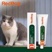 RedDog紅狗營養膏化毛膏120g貓用去毛球排毛幼貓美毛營養去毛二合一