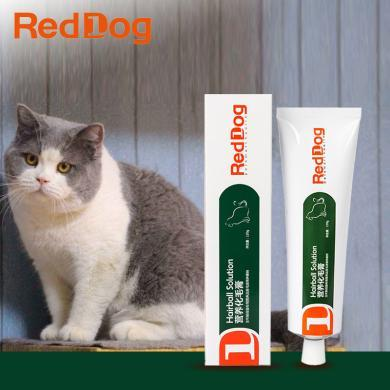 【3送1】RedDog红狗营养膏化毛膏120g猫用去毛球排毛幼猫美毛营养去毛二合一