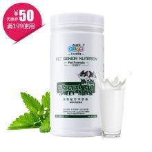 新寵之康 寵物狗狗羊奶粉400g寵物犬貓保健品防腹瀉 bj01