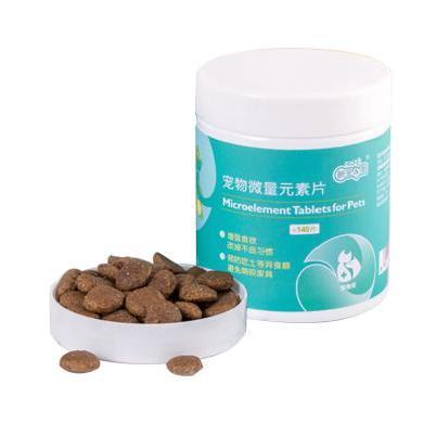 新寵之康 寵物微量元素片140片罐裝狗狗異食癖 bj34