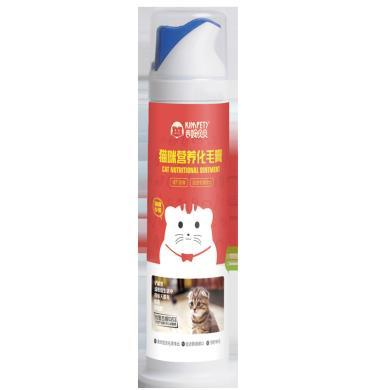 Kimpets 貓化毛膏 寵物貓咪專用亮毛美毛化毛球去毛球營養膏