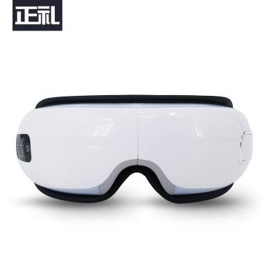 【保护视力】正礼眼部按摩仪护眼仪眼睛按摩器热敷疲劳恢复眼?#36136;?#21147;美眼眼保仪