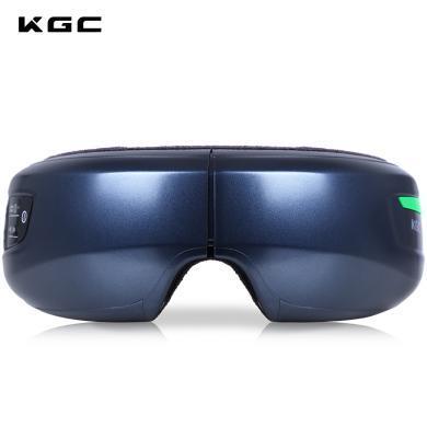 KGC/卡杰詩眼部按摩儀護眼儀眼睛按摩器熱敷緩解眼疲勞無線充電式眼部按摩器【深海藍】