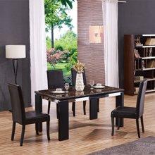 皇家爱慕现代简约大理石饭桌餐台餐桌椅餐厅983