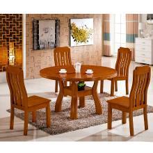 皇家爱慕实木餐桌椅组合可折叠推拉餐桌小户型家用方形