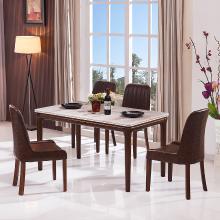 皇家爱慕现代简约客厅大理石饭桌餐台餐桌椅餐厅033