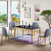 皇家爱慕现代北欧餐桌椅组合简约小户型饭桌6人桌子长方形餐台