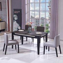 皇家爱慕现代简约客厅钢化玻璃餐台饭桌餐桌椅餐厅2026