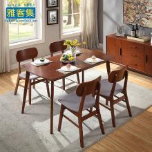 雅客集YBYT麦尔斯橡胶木餐桌椅(一桌四椅)WN-18030WA  北欧现代风格小户型家用餐厅吃饭桌子