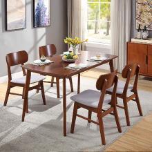 雅客集YBYT麦尔斯橡胶木餐桌椅(一桌四椅)WN-18030WA
