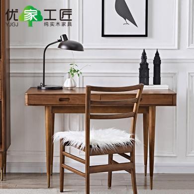 優家工匠網紅ins風實木書桌北歐全實木寫字桌抽屜收納書房電腦辦公桌
