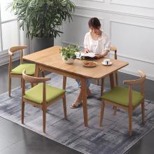HJMM北欧全?#30340;?#39184;桌椅组合6/8人伸缩折叠简约现代橡木家具