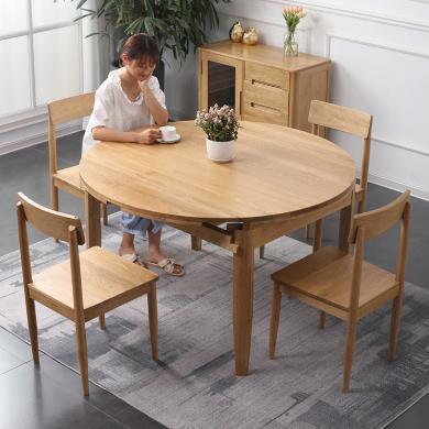 HJMM北欧实木圆形折叠餐桌椅组合小户型多功能现代长方形伸缩饭桌