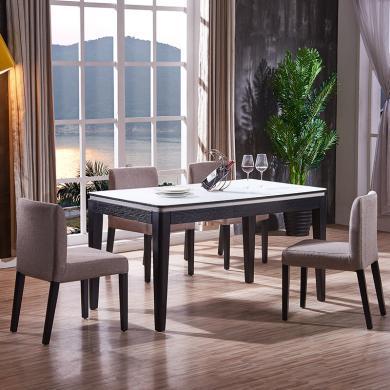 HJMM現代簡約客廳鋼化玻璃餐臺飯桌餐桌椅餐廳1022