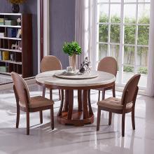 HJMM现代简约实木大理石餐台圆桌中式餐桌007